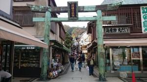 江島神社 青銅鳥居