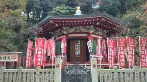 江島神社 奉安殿(弁天堂)