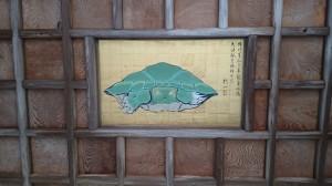 江島神社 八方睨みの亀