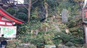 江島神社 蟇石と無熱池