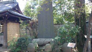 豊玉氷川神社 石碑・力石