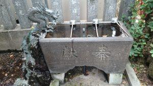 大井蔵王権現神社 水盤
