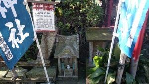 江北氷川神社 水の神・山の神