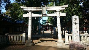 高井戸西第六天神社 鳥居と社号標
