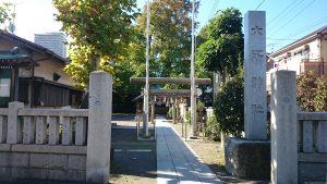 下丸子六所神社 鳥居と社号標