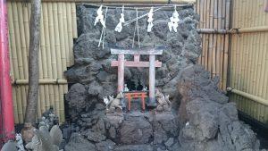 玉姫稲荷神社 口入稲荷神社 狐穴