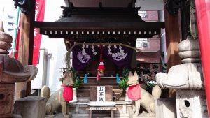 麹町太田姫稲荷神社 (1)