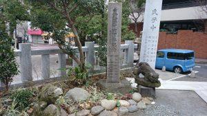 太田姫稲荷神社 皇紀二千六百年記念碑・狛犬