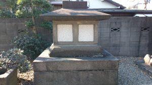 紀州神社 三峯神社・金比羅神社
