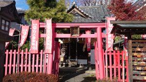 玉姫稲荷神社 口入稲荷神社
