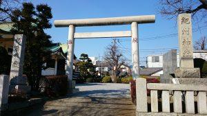 紀州神社 鳥居と社号標