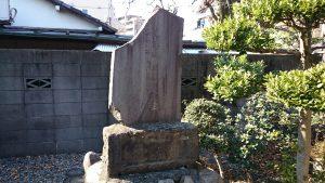紀州神社 水神社記念碑