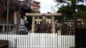 西之宮稲荷神社 浅間神社
