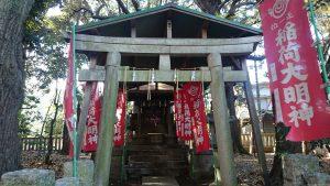 小山八幡神社 稲荷神社 (1)