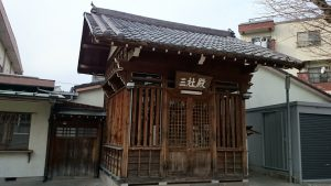西之宮稲荷神社 三社殿