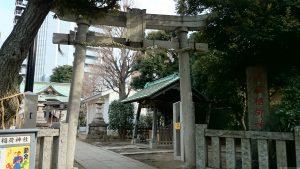 綾瀬稲荷神社 鳥居と社号標