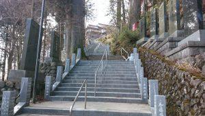 武蔵御嶽神社 参道石段