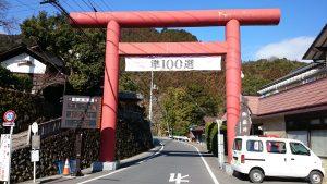 武蔵御嶽神社 参道鳥居