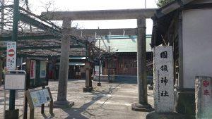 国領神社 鳥居と社号標