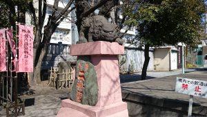 木場洲﨑神社 狛犬 (2)