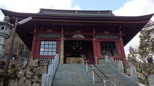 武蔵御嶽神社 随身門
