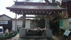 武蔵御嶽神社 手水舎