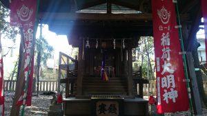 小山八幡神社 稲荷神社 (3)