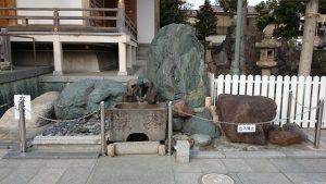 西之宮稲荷神社 水盤