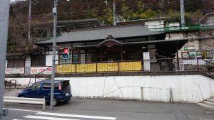 武蔵御嶽神社 JR青梅線 御獄駅
