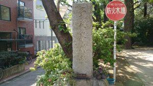 多武峯内藤神社 社号標