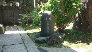 飛木稲荷神社 力石