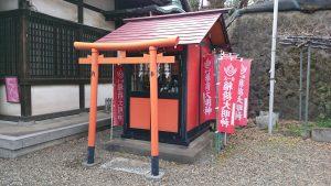 小日向神社 秋葉稲荷神社 (1)