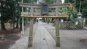 伊豆美神社 二の鳥居