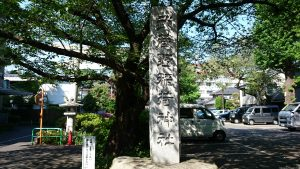 武蔵野稲荷神社 社号標