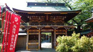 武蔵野稲荷神社 随神門