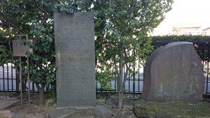 白髭神社(東向島) 岩瀬鴎所の墓碑