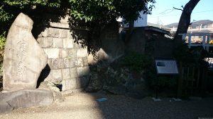 白髭神社(東向島) 山玉向島講社の碑