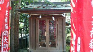 月見岡八幡神社 笑福稲荷神社 (2)