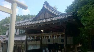 御岩神社 祓戸神社