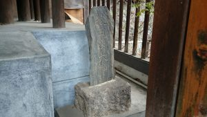 今宮神社 猿田彦大神