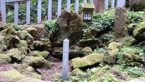御岩神社 御多満理池