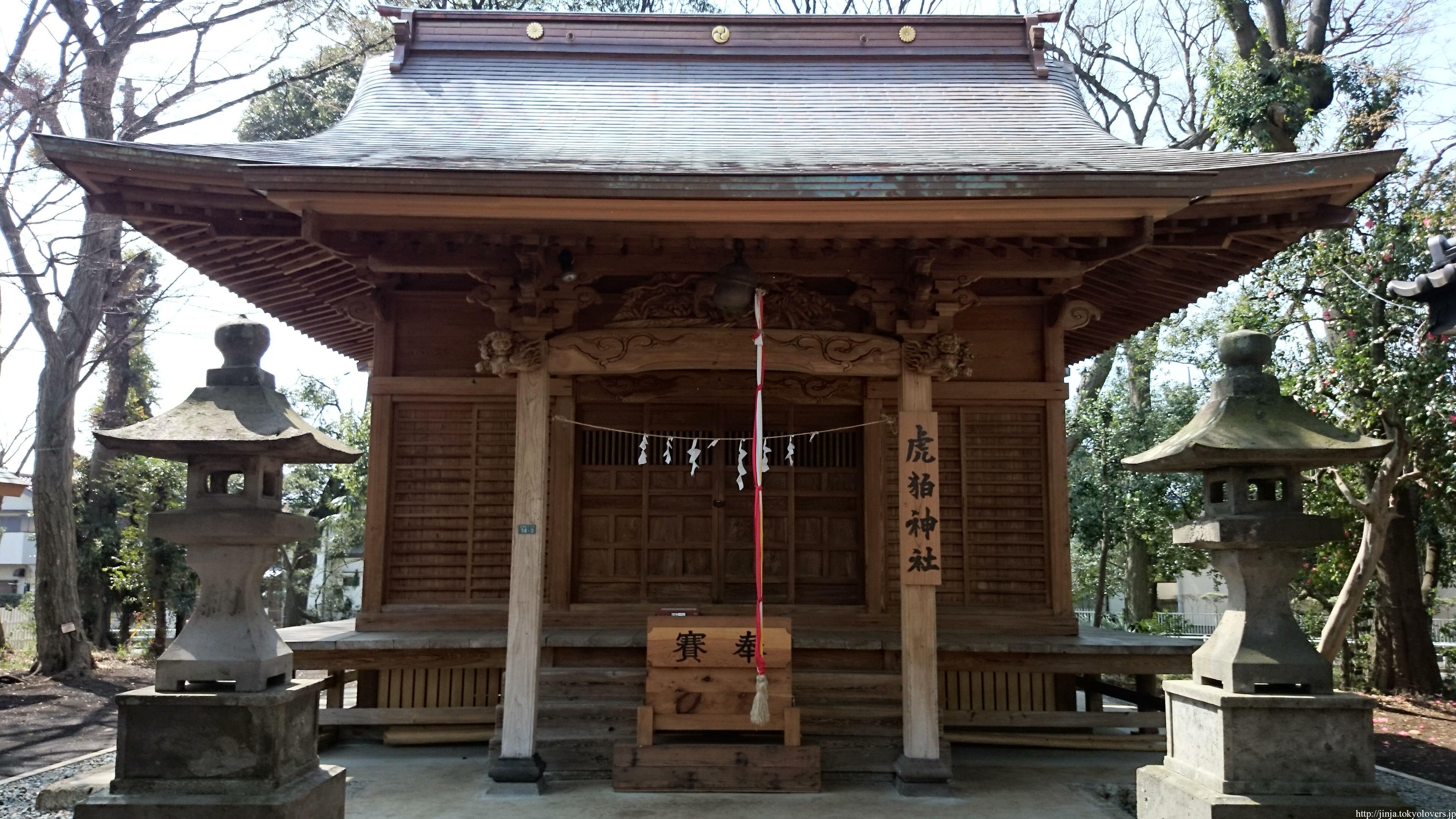 虎狛神社(調布市佐須) | 神社と御朱印