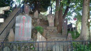 十条冨士神社 石碑群 (2)