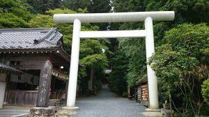 御岩神社 鳥居