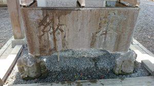 調布青渭神社 水盤