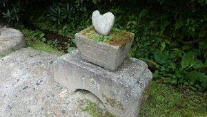 御岩神社 ハート型の石