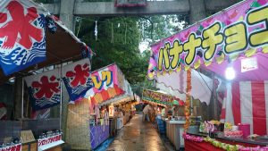 駒込富士神社 山開き (1)