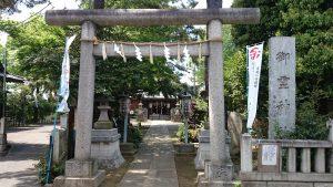 中井御霊神社 鳥居と社号標