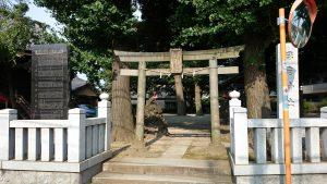 四葉稲荷神社 鳥居と社号標