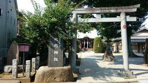 徳丸北野神社 二の鳥居と社号標